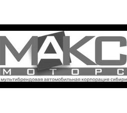 Макс Моторс 3